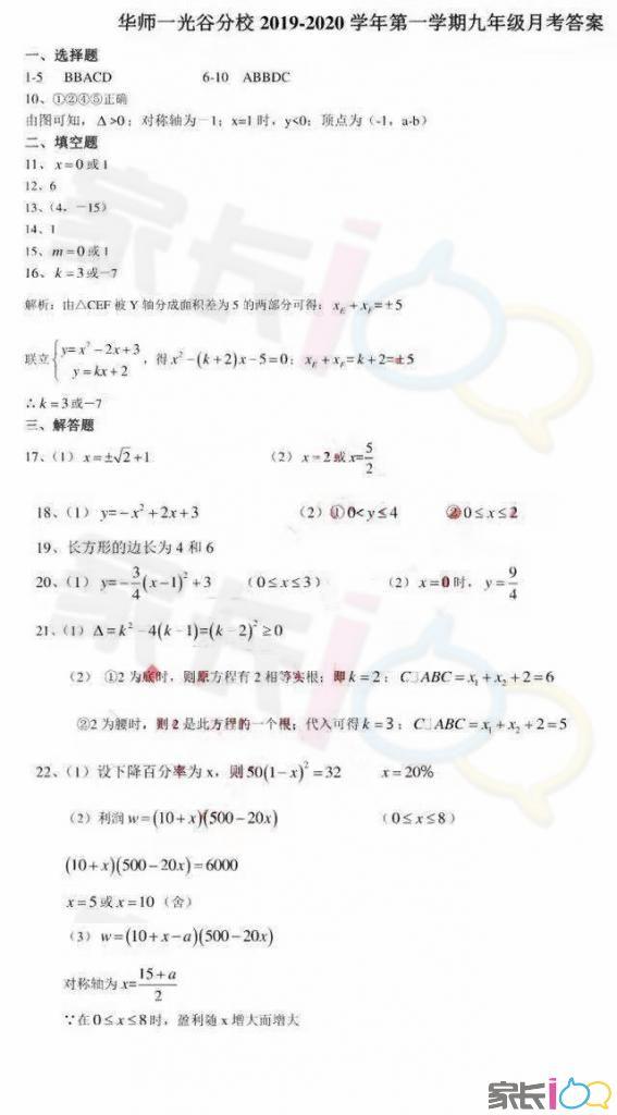 答案1.jpg