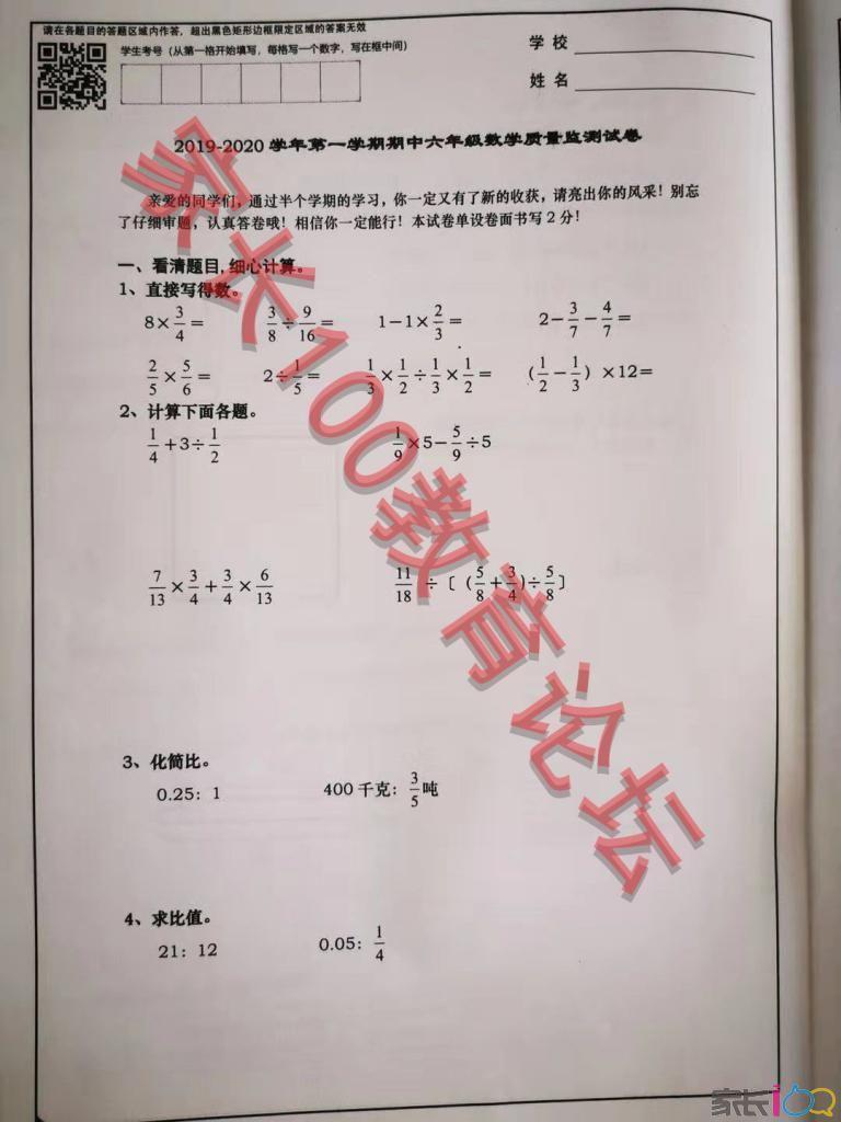 硚口数学1.jpg