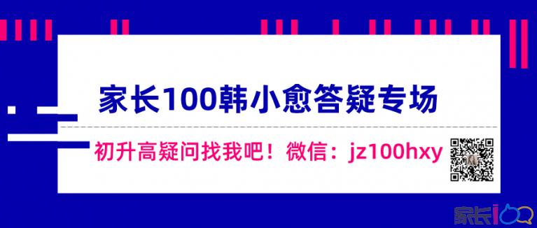 默认标题_公众号封面首图_2019-11-26-0.png