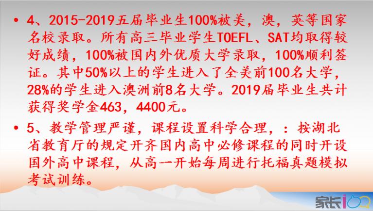 QQ图片20191202172229.png