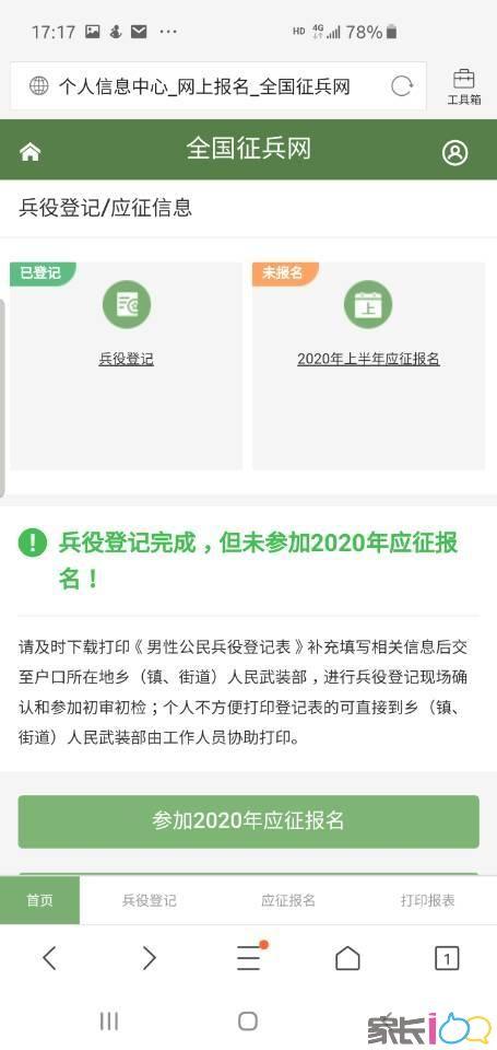 QQ图片20200114174105.jpg