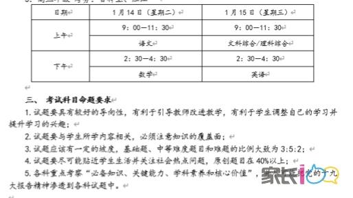 武昌区2020届高三元月调考试卷及答案汇总(语文、数学、英语已更新...)