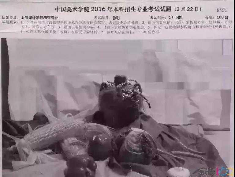 干货|中国美术学院历年校考题目及高分卷