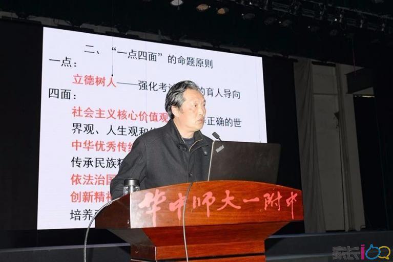 湖北省评卷专家:华一高成绩靠前的学生哪一科最拉分?