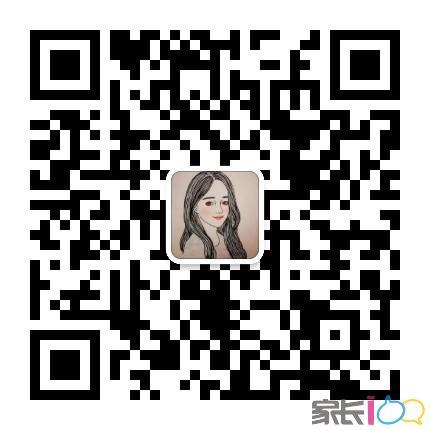 韩小愈2号【2020初升高】.jpg
