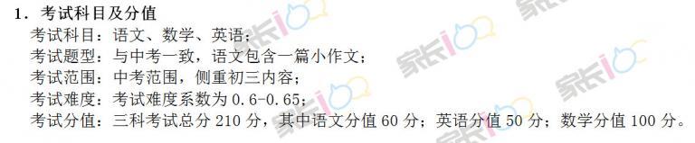 QQ图片20200525160114_副本.jpg