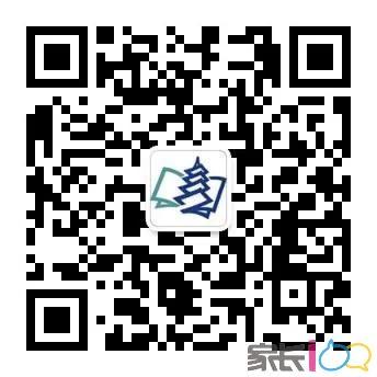 洪山區2020年小學新生網上登記入學操作辦法及注意事項
