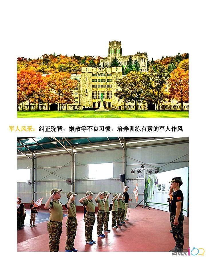 军事夏令营_05.jpg