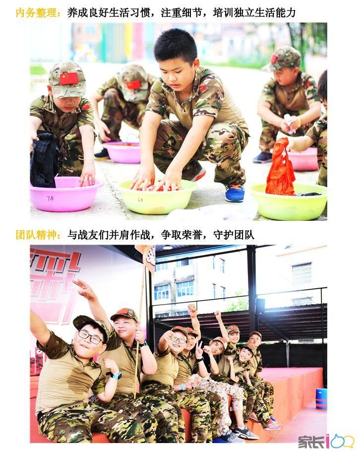 军事夏令营_06.jpg