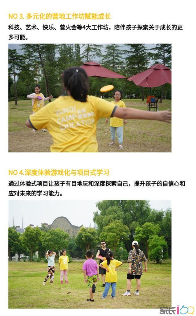 美式夏令营_04.jpg