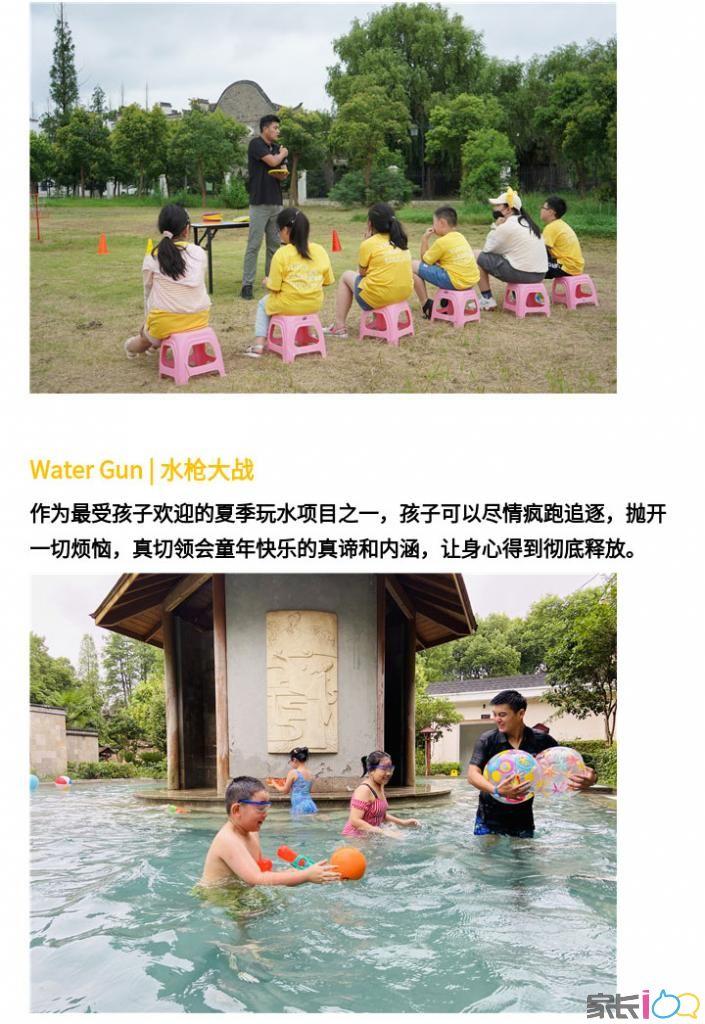 美式夏令营_11.jpg