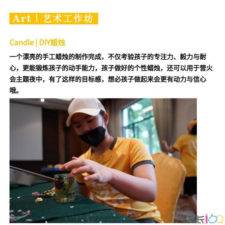 美式夏令营_14.jpg