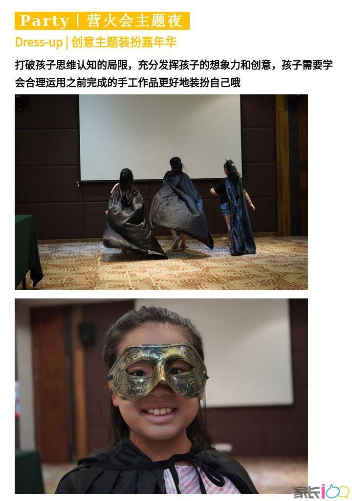 美式夏令营_19.jpg