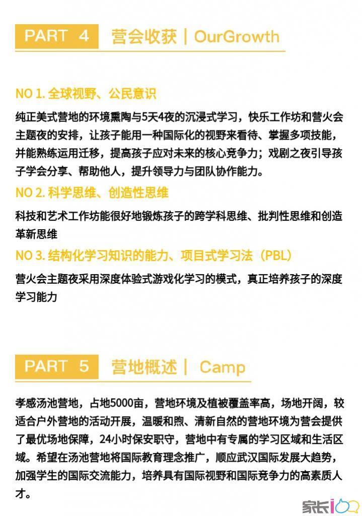 美式夏令营_22.jpg