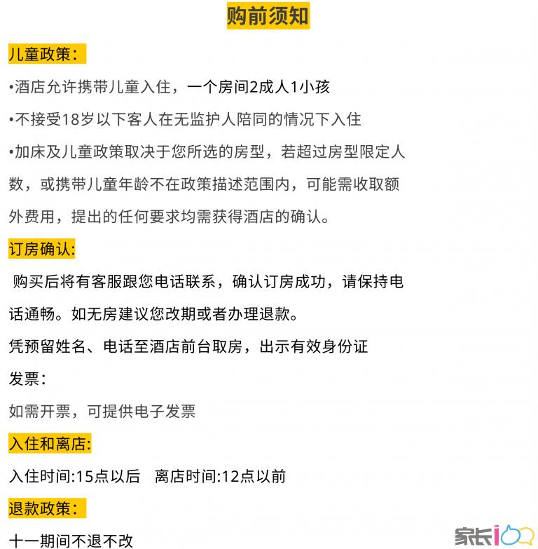【十一蜜月湾Sweet Box 旅行】咸宁•蜜月湾 偷取彩虹的颜色,点亮我们的房子