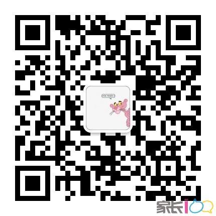 微信图片_20200914140040.jpg
