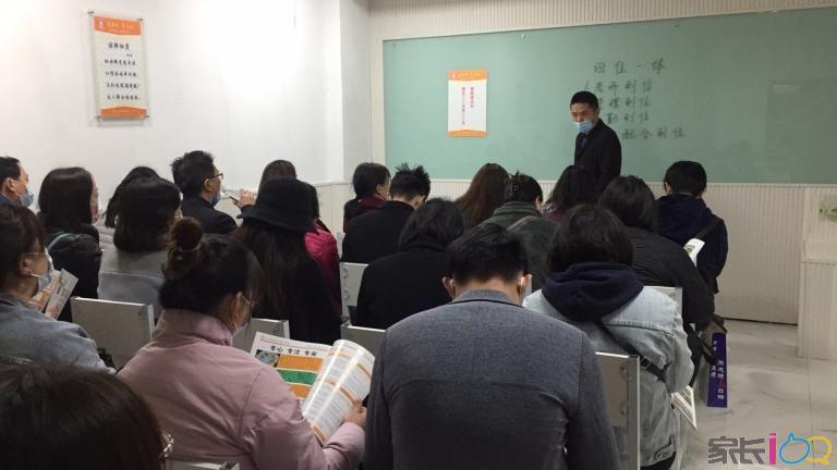 05家长100艺考看校团.jpg