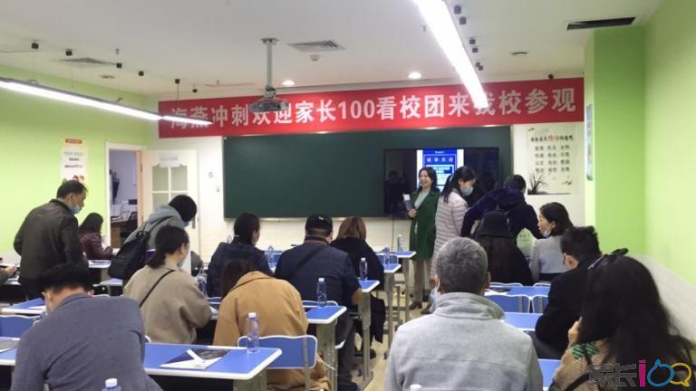 04家长100艺考看校团.jpg