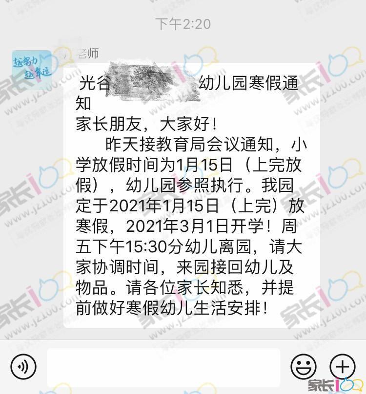 微信图片_20210112164946.jpg