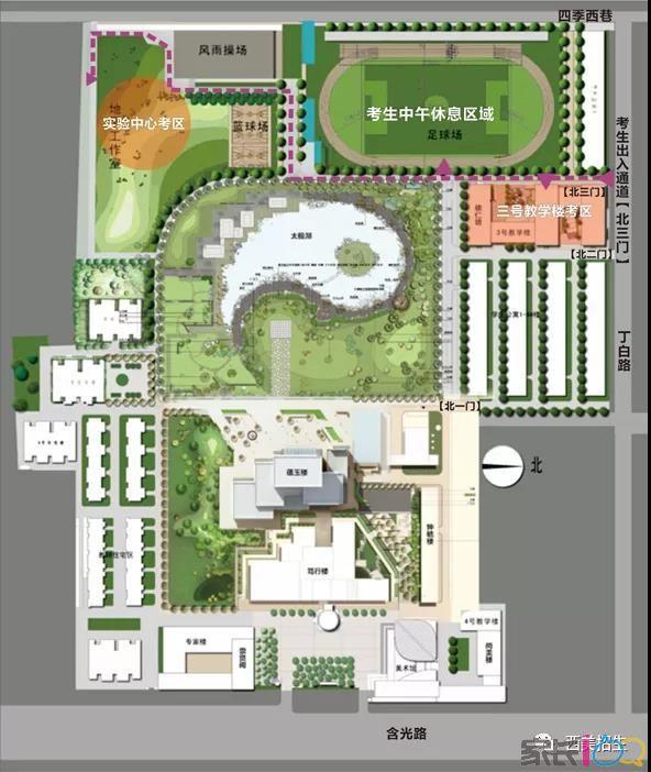 西安美術學院2021年校考考點考試安排公告