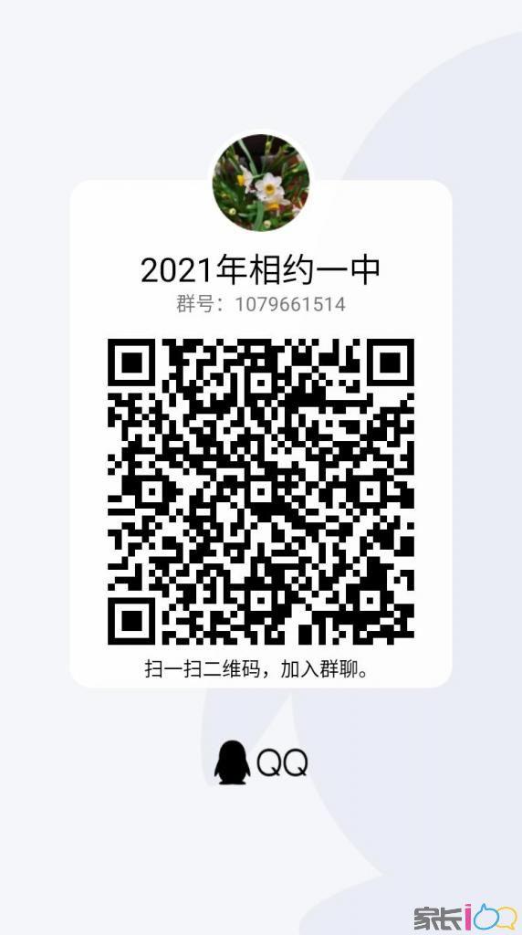 微信图片_20210408143436.jpg