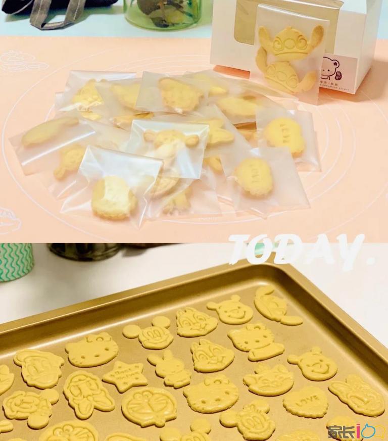 『亲子活动』童趣饼干DIY,一起变身小小烘焙师!免费报名!