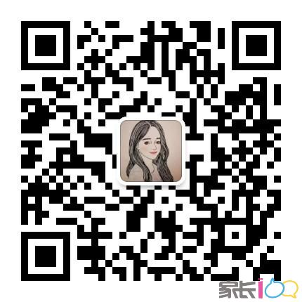 【招生問答】2021年武漢市長虹中學新高一招生十問十答