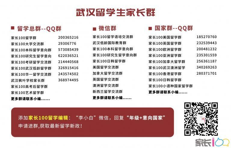亚洲第一:新加坡国立大学22年春季入学申请开放!部分专业8月底将截止报名!
