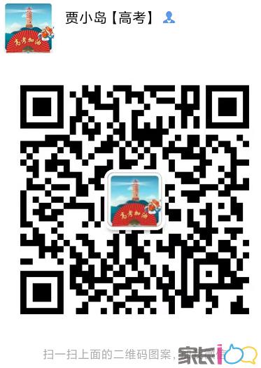 贾小岛微信2.png