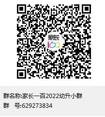 2022核心QQ截图.png