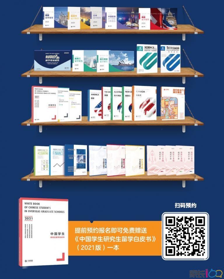 超級福利!50+實體書,20+電子書免費領取 | 考研、國際學校、留學類