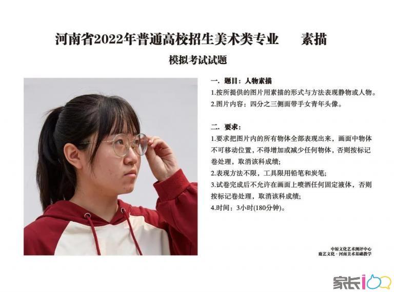 【附考題】2022屆河南二模高分卷出爐!太強了吧!