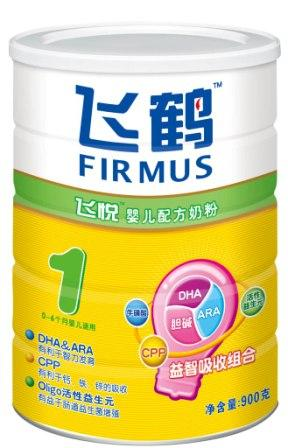飞悦系列 飞悦1段婴儿配方奶粉