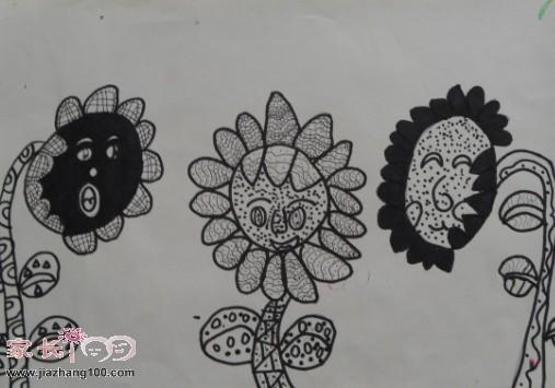 素描画(怪样的向日葵)