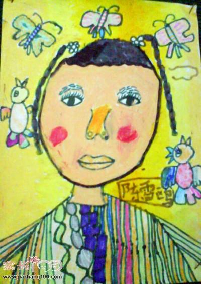 未来画家一年级时的自画像