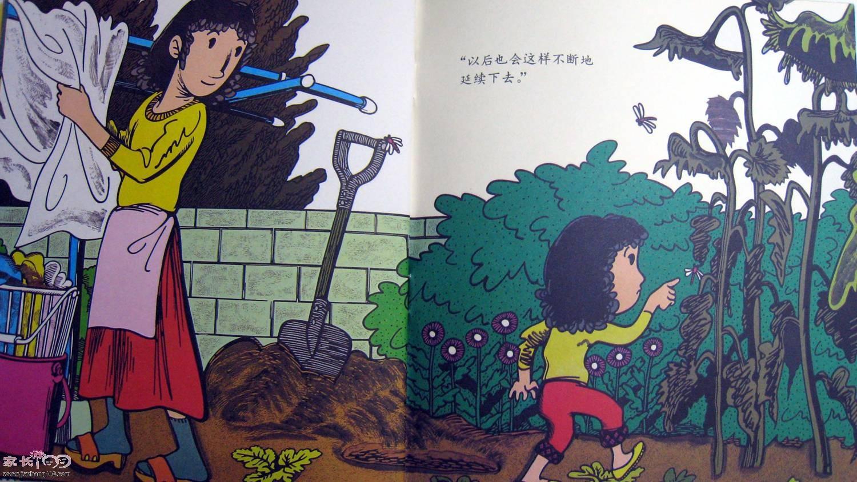 小学生泥土手工制作