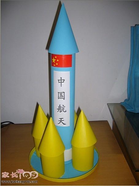 制作火箭---幼儿园手工作业
