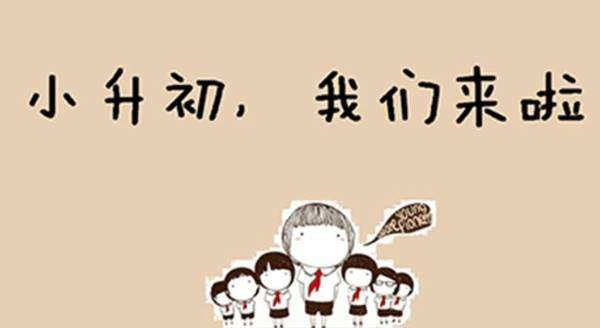 【活動預告】如何成功上岸武昌區的名初?